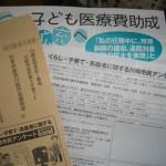 CIMG5122.JPG