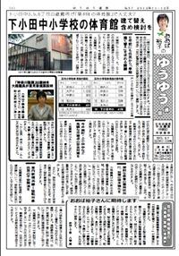 yuyu2012_1112_1