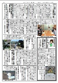 yuyu2012_1112_2