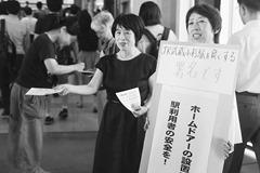 武蔵小杉駅、ホーム増設・新規改札口設置へ