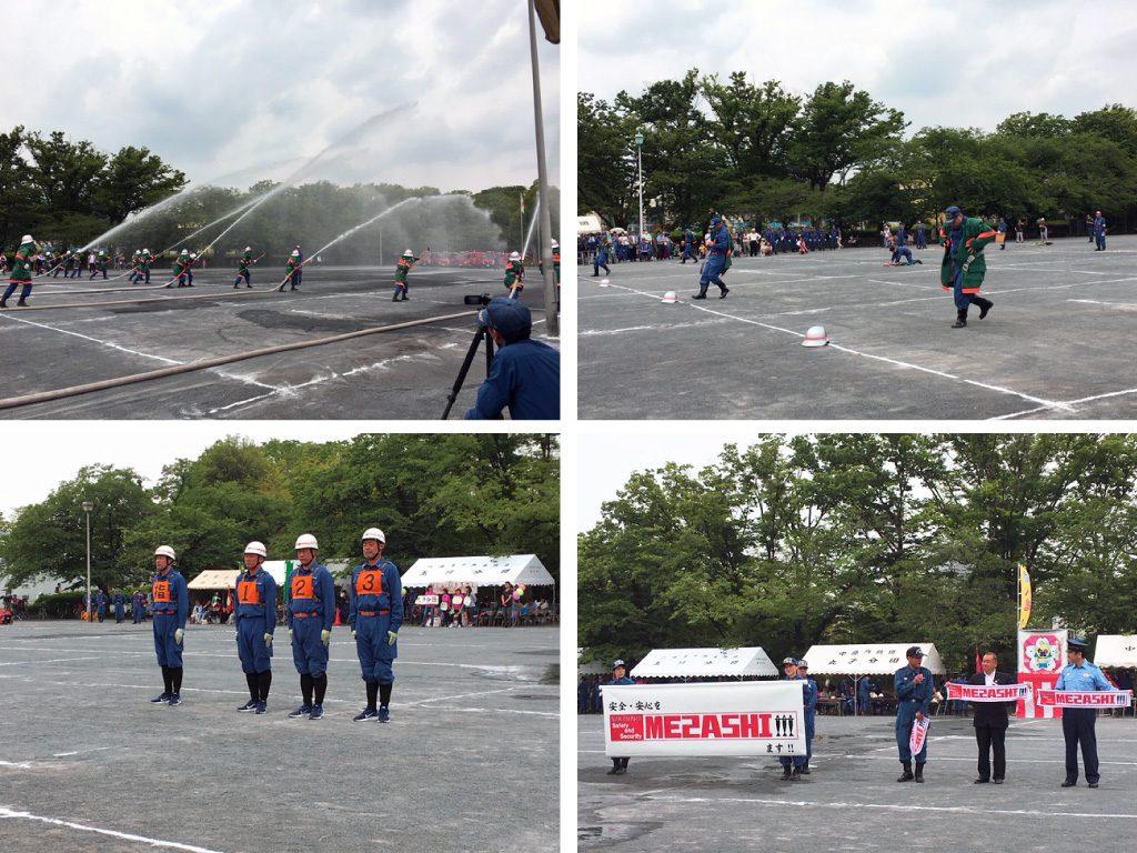 2019年6月2日中原区消防団大会