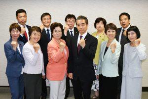 2019年4月の川崎市議会議員選挙で選出された共産党議員団