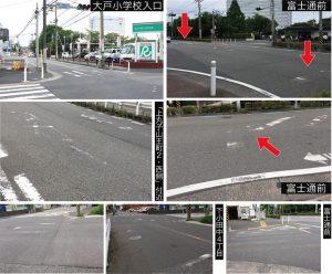 消えたまま放置される道路標示