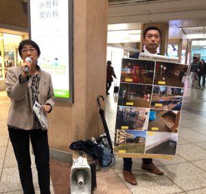 川崎駅で募金を訴える大庭裕子