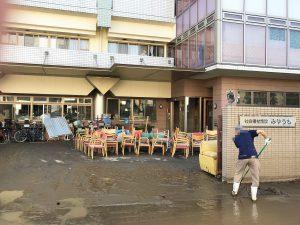 浸水被害を受けた『社会福祉施設みやうち』・その1