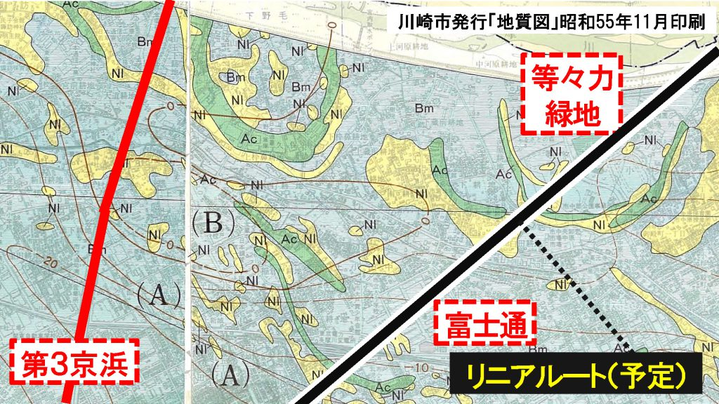 川崎市の地質図